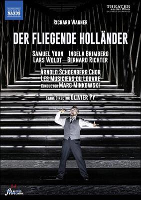 사무엘 윤 - 바그너: 오페라 '방황하는 네덜란드인' [1841년 버전] (Wagner: Der Fliegende Hollander)