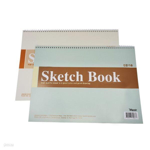 기본 스케치북 8절 도화지 170g 16매  3권이 1세트