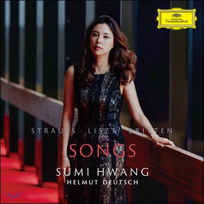 황수미 - 가곡집 (Songs - Strauss / Liszt / Britten)