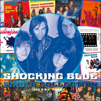 Shocking Blue (쇼킹 블루) - Single Collection Pt.1 [2LP]