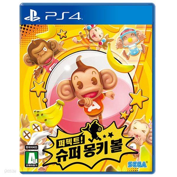 PS4 퍼펙트 슈퍼 몽키볼 한글판