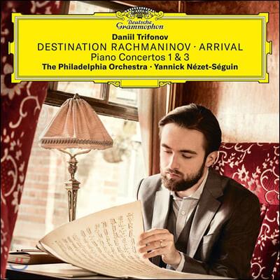 Daniil Trifonov 라흐마니노프: 피아노 협주곡 1, 3번, 보칼리제 - 다닐 트리포노프 [2LP+CD]