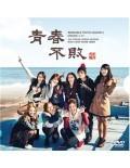 청춘불패 시즌 2 DVD