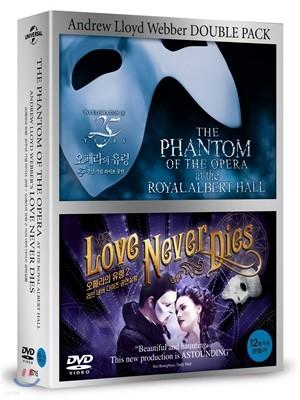 오페라의 유령 : 25주년 기념 라이브 공연 + 오페라의 유령 2 : 러브 네버 다이즈 공연실황
