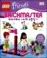 레고 브릭마스터 프렌즈 LEGO BRICKMASTER Friends