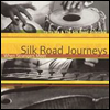 ��� �� - ��ũ�ε� ���� (Yo-Yo Ma - Silk Road Journeys - When Strangers Meet) (Remastered) - ��� �� (Yo-Yo Ma)