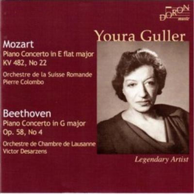 모차르트 : 피아노 협주곡 22번 K.482 & 베토벤 : 피아노 협주곡 4번 Op.58 - Youra Guller