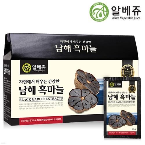 [알베쥬] 남해 흑마늘 70mlx30포