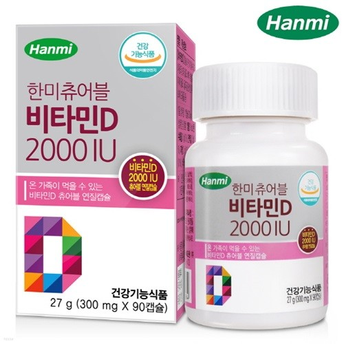 [한미] 츄어블 비타민D 2000IU
