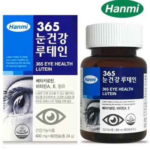 [한미] 365 눈건강 루테인 60캡슐
