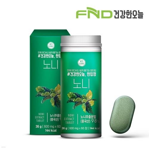 FND건강한오늘 한입정 노니정 1통(60정) 2개월분