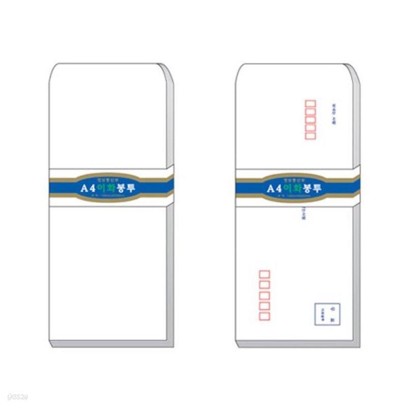 이화 규격 편지봉투 A4 80g 100매 축의금 경조사 우편