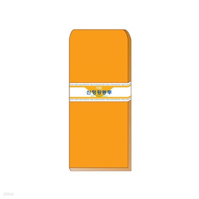 이화 신규격 황봉투 100X205mm 100매 무지 편지 서류