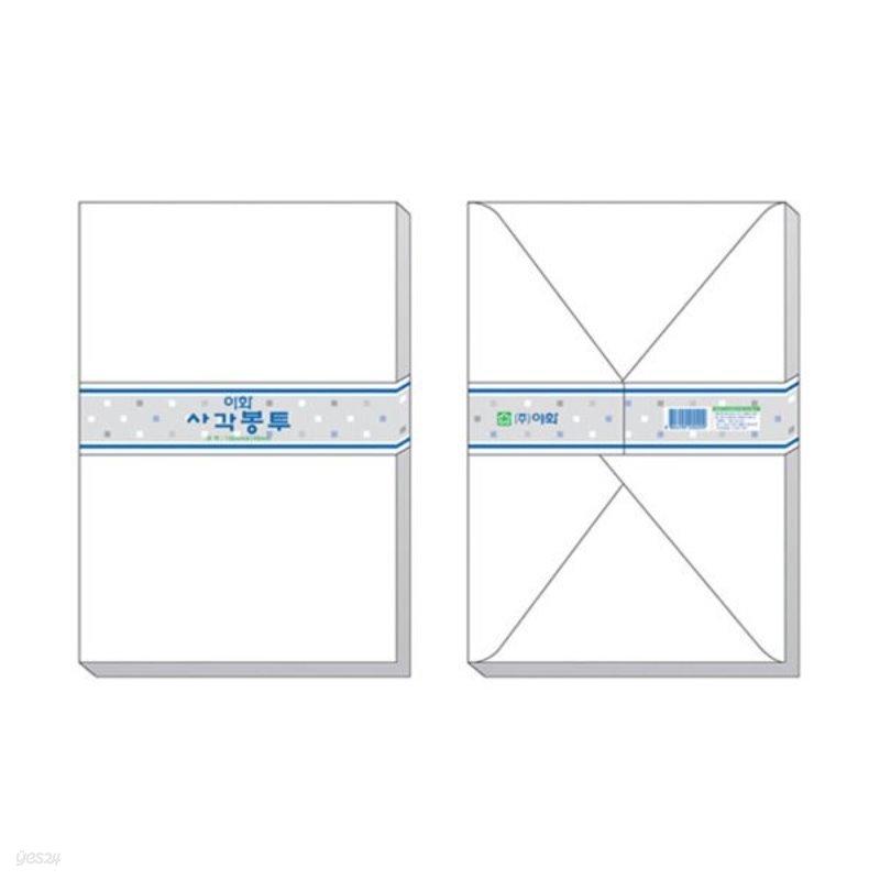 이화 사각봉투 중 105x185mm 엽서 카드 청첩장 초대장