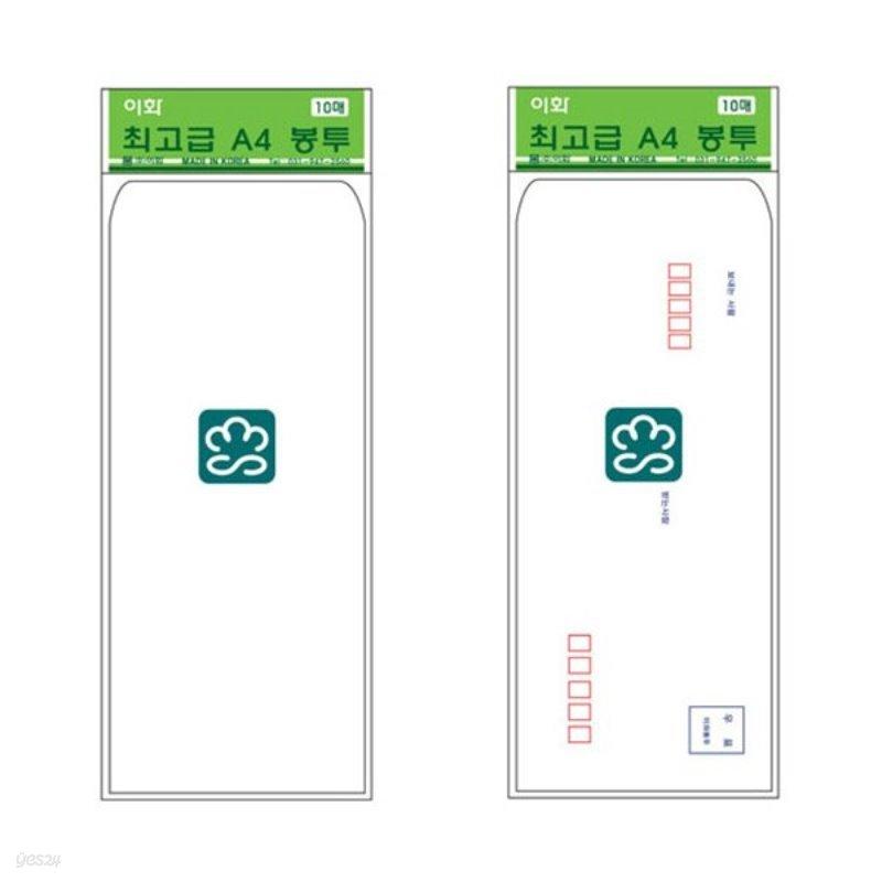 최고급 규격봉투 A4 10매 경조사 축의금 우편 편지