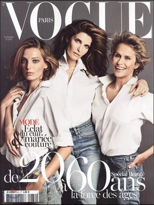 [과월호] Vogue Paris (월간) : 2012년 11월
