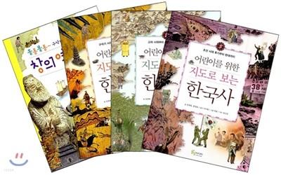어린이를 위한 지도로 보는 한국사 3권 + 창의 역사 노트 세트