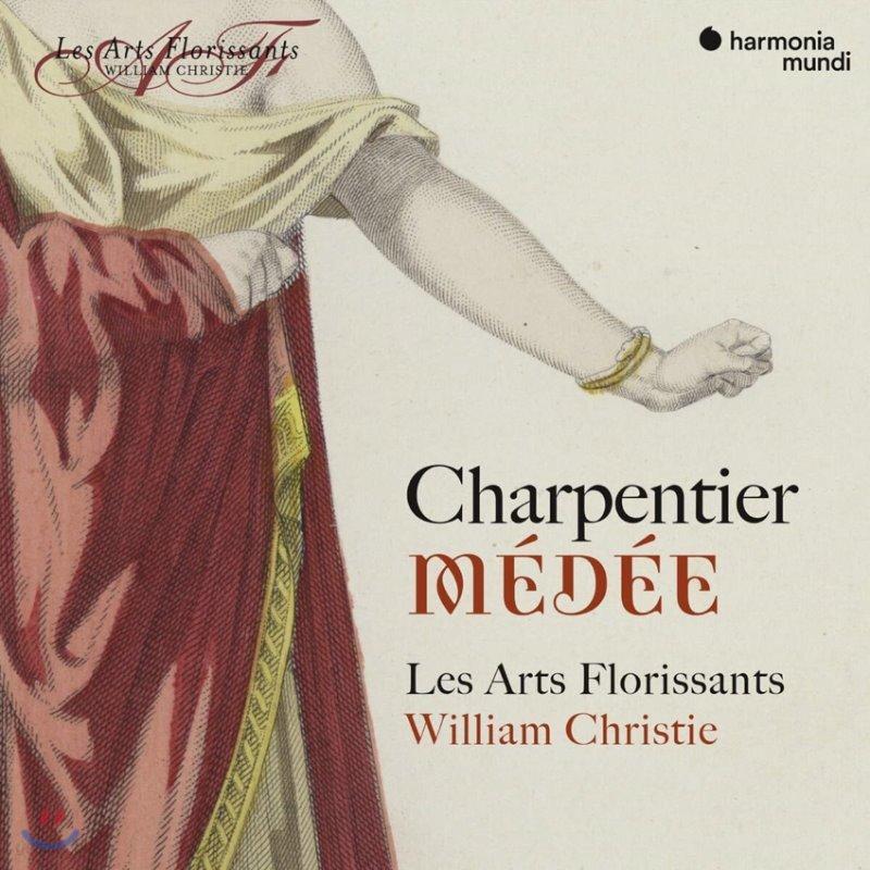 William Christie 샤르팡티에: 오페라 `메데 [메디아]  - 윌리엄 크리스티 (Charpentier: Medee)