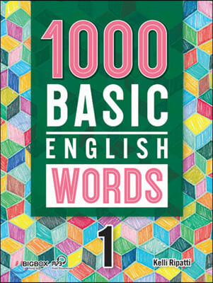 1000 Basic English Words 1 (With QR Code)