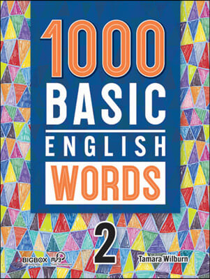 1000 Basic English Words 2 (With QR Code)