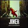 Hildur Guonadottir - Joker (조커) (Soundtrack)(CD-R)