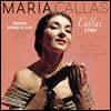 마리아 칼라스 프랑스 오페라 아리아 모음집 (Maria Callas A Paris) [LP]
