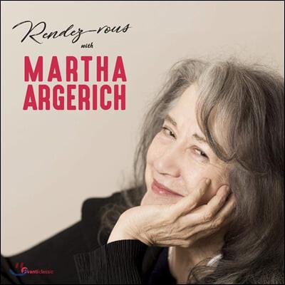마르타 아르헤리치와의 만남 (Rendezvous Martha Argerich)