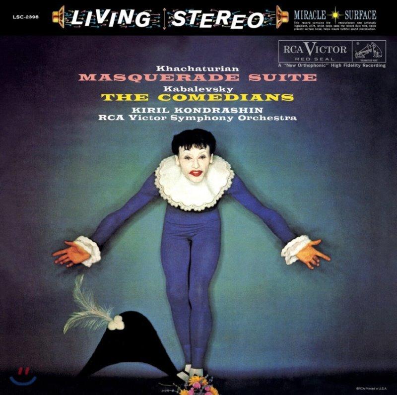 Kirill Kondrashin 아람 하차투리안: 가면 무도회 전곡 (Aram Khachaturian: The Masquerade Suite)