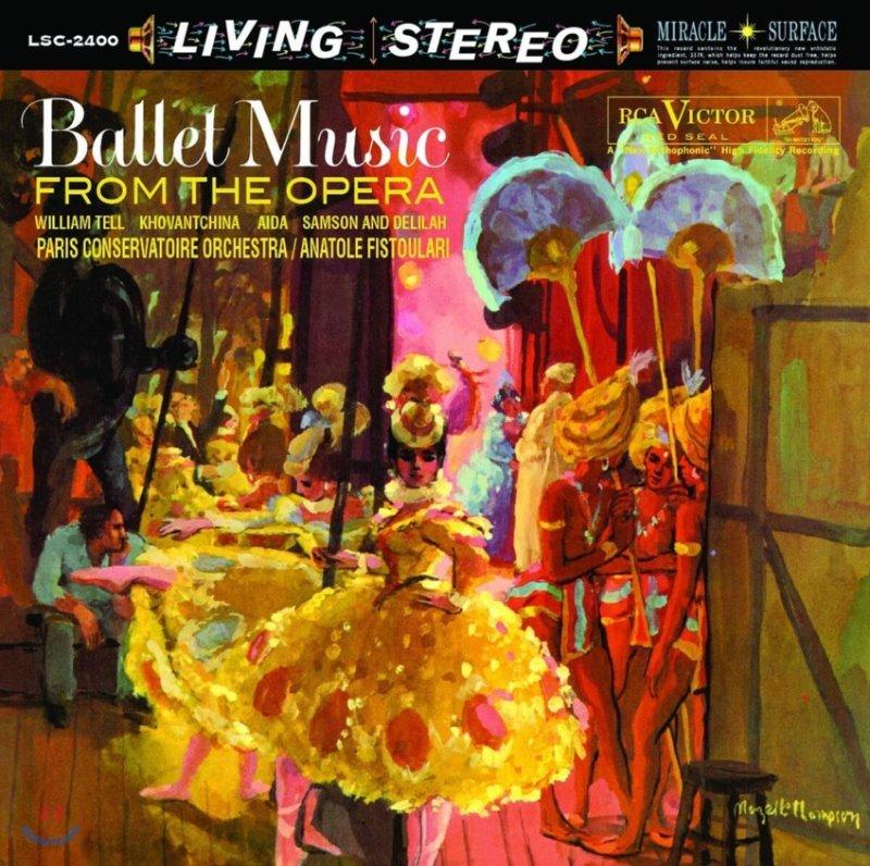 Anatole Fistoulari 오페라 발레 음악 (Ballet Music From the Opera)
