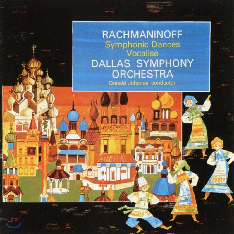 Donald Johanos 라흐마니노프: 교향적 무곡, 보칼리제 (Rachmaninov: Symphonic Dances Op. 45, Vocalise)