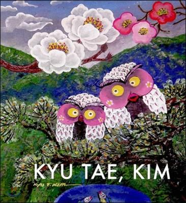 창조문학신문사 김규태(Kyu Tae Kim)