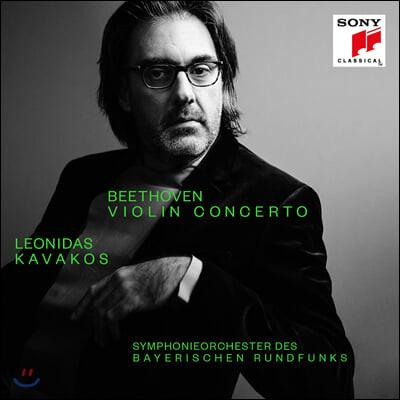 Leonidas Kavakos 베토벤: 바이올린 협주곡, 7중주, 민요풍의 변주곡 - 레오니다스 카바코스