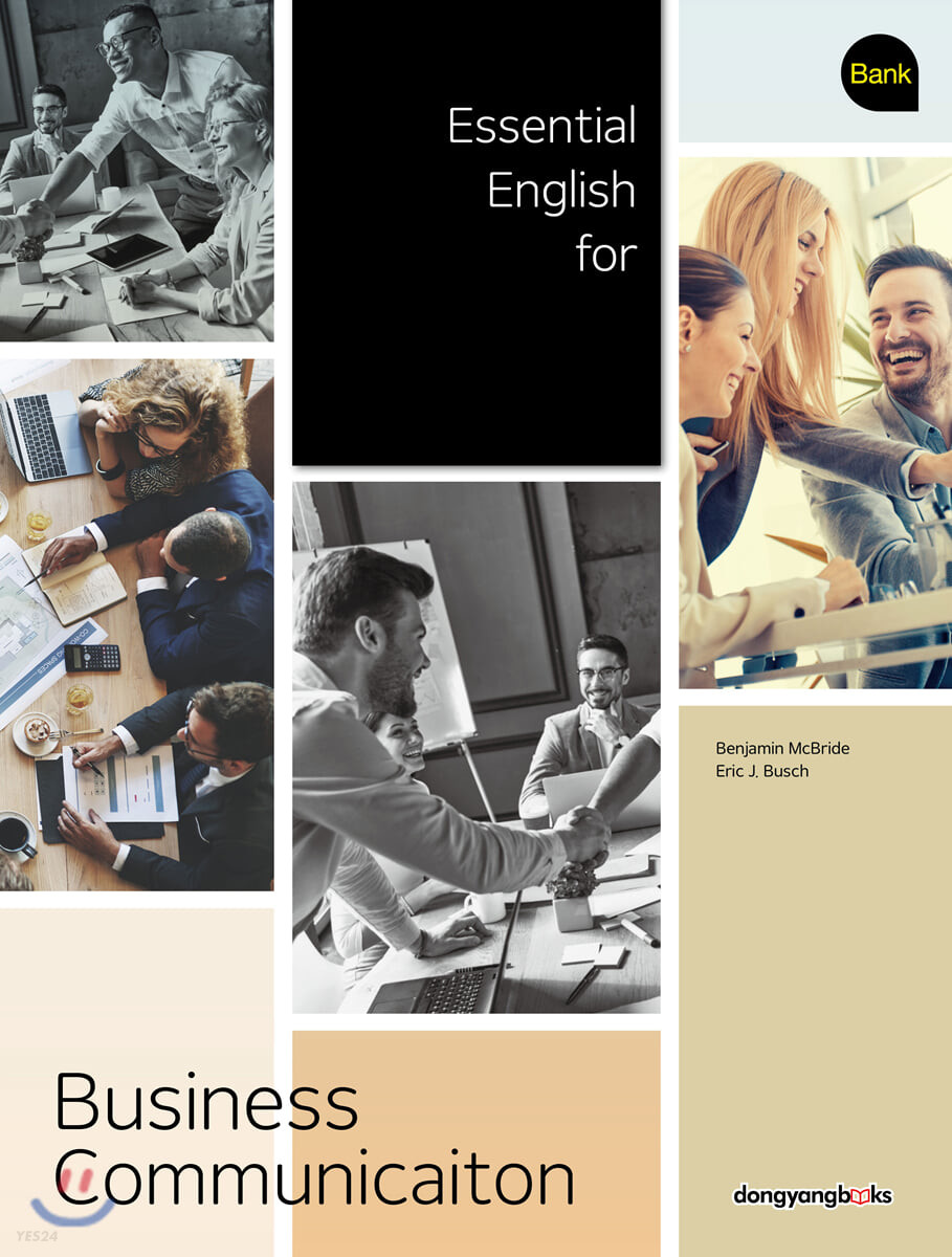 Essential English for Business Communication