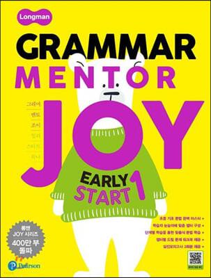 Longman Grammar Mentor Joy Early Start 1