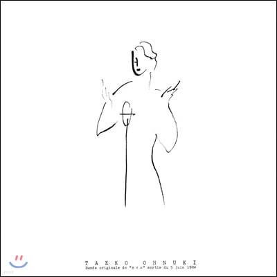 Onuki Taeko (오누키 타에코) - 8집 Caye [LP]