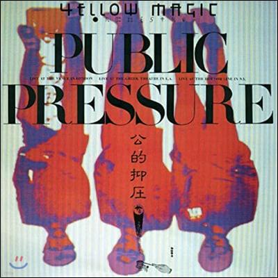 Yellow Magic Orchestra - Public Pressure 옐로우 매직 오케스트라 첫 라이브 앨범 [LP]