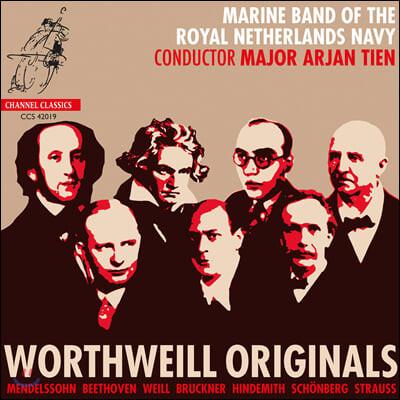 Royal Netherland Navy Marine Band 관악 오케스트라를 위한 오리지널 작품들 - 왕립 네덜란드 해군 악단