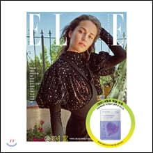 ELLE 엘르 (여성월간) : 11월 [2019]