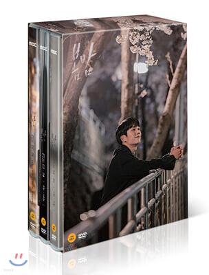 봄밤 (MBC 일반판, 6Disc) : DVD