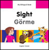 My Bilingual Book - Sight