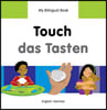 My Bilingual Book - Touch