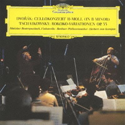 드보르작: 첼로 협주곡, 차이코프스키: 로코코 변주곡 (Dvorak: Cello Concerto, Tchaikovsky: Rococo Variations) (Ltd. Ed)(Single Layer)(SHM-SACD)(일본반) - Mstislav Rostropovich