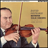 ���亥: ���̿ø� ���ְ� (Beethoven: Violin Concerto) (Remastered)(Ltd. Ed)(SACD)(�Ϻ���) - David Oistrakh