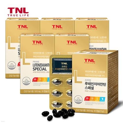 TNL뉴트리션 루테인 지아잔틴 스페셜 6박스 (총 ...