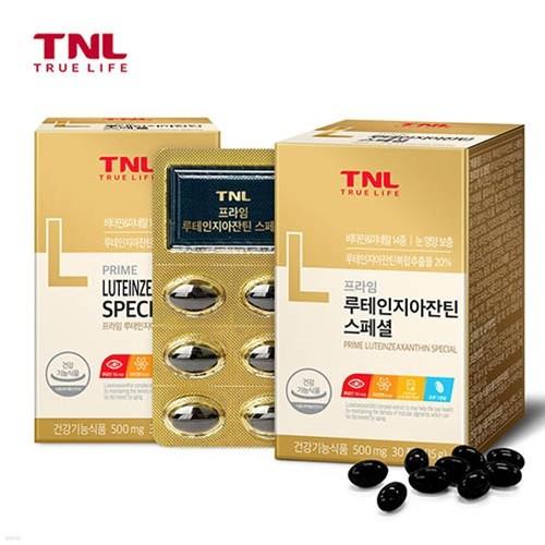 TNL뉴트리션 루테인 지아잔틴 스페셜 2박스 (총 ...