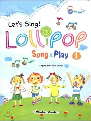 롤리팝 영어동요 1 Lollipop Song & Play 1