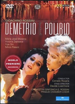Maria Jose Moreno 로시니 : 데메트리오와 폴리비오 (Rossini: Demetrio e Polibio)