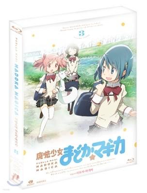 [무료배송] 마법소녀 마도카 마기카LE VOL.3 + 특전CD 포함 한정판(2Disc) : 블루레이