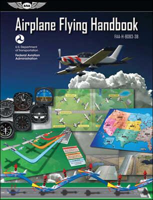 [염가한정판매] Airplane Flying Handbook