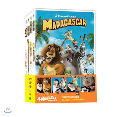 마다가스카 4 - Movie 콜렉션 (4Disc 한정수량)